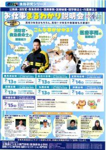 gakuaru_page-0002