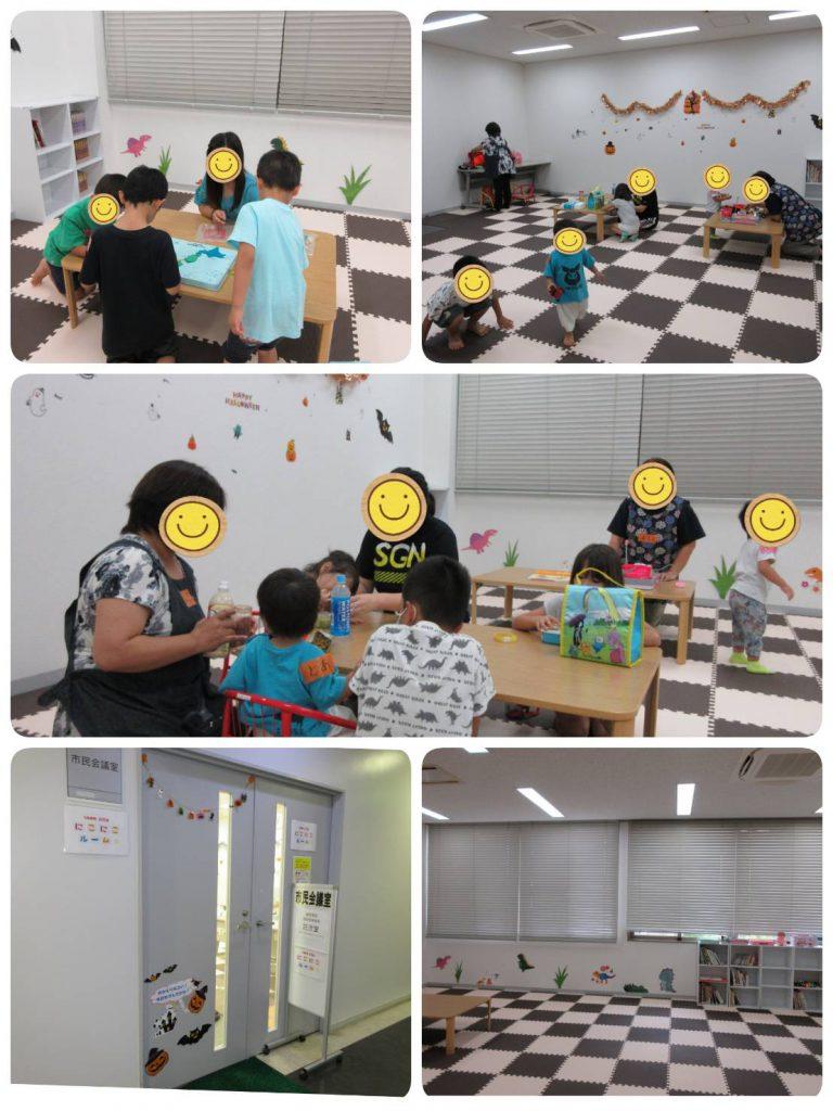 託児室写真